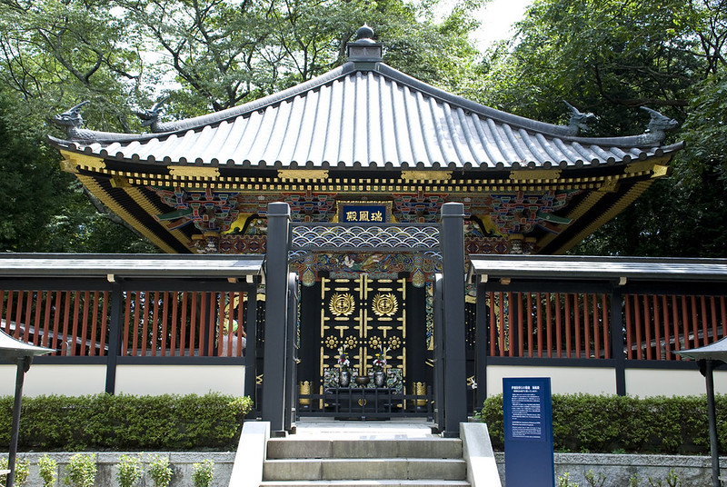 仙台、瑞鳳殿の写真