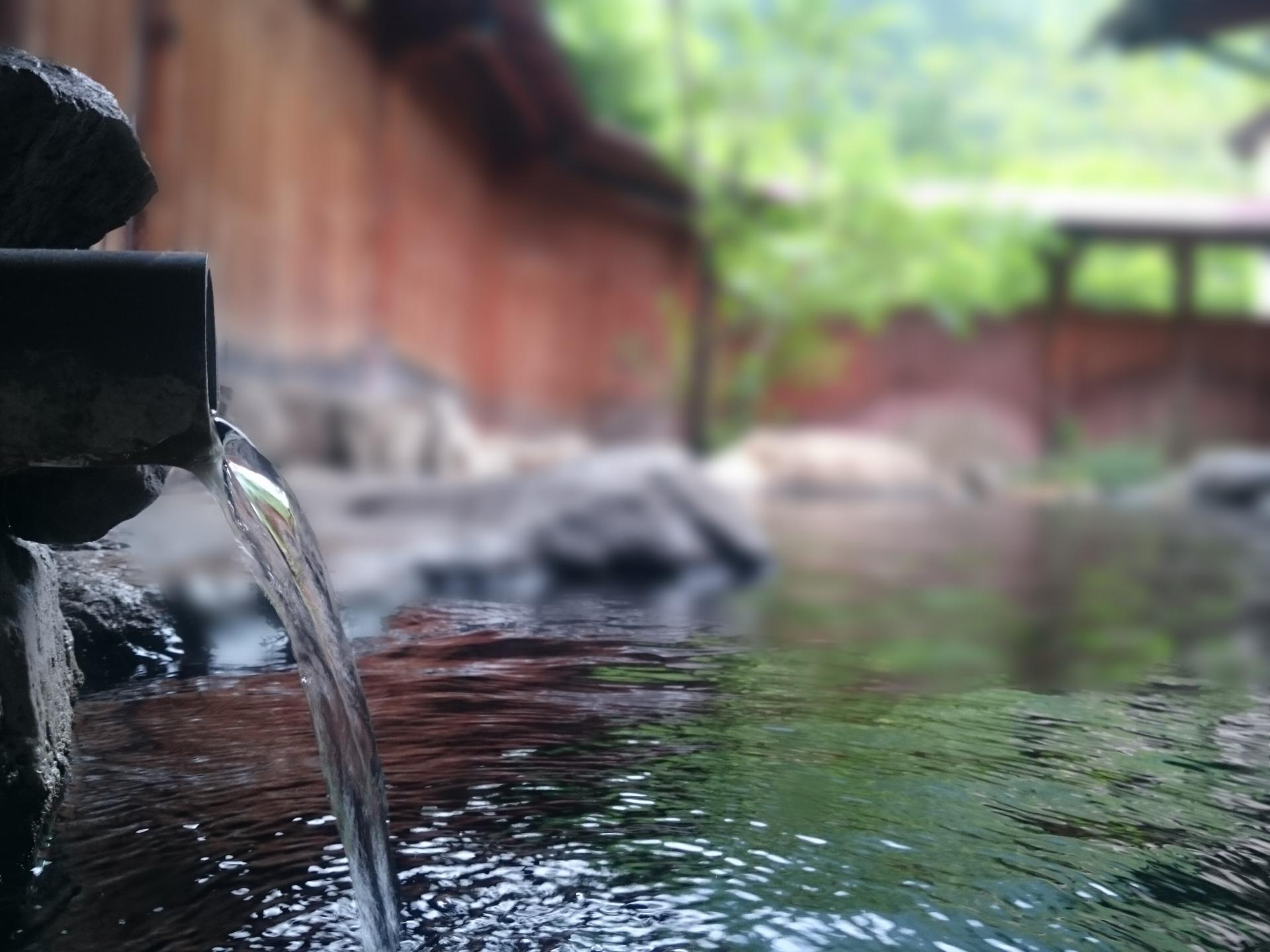東京 日帰り温泉