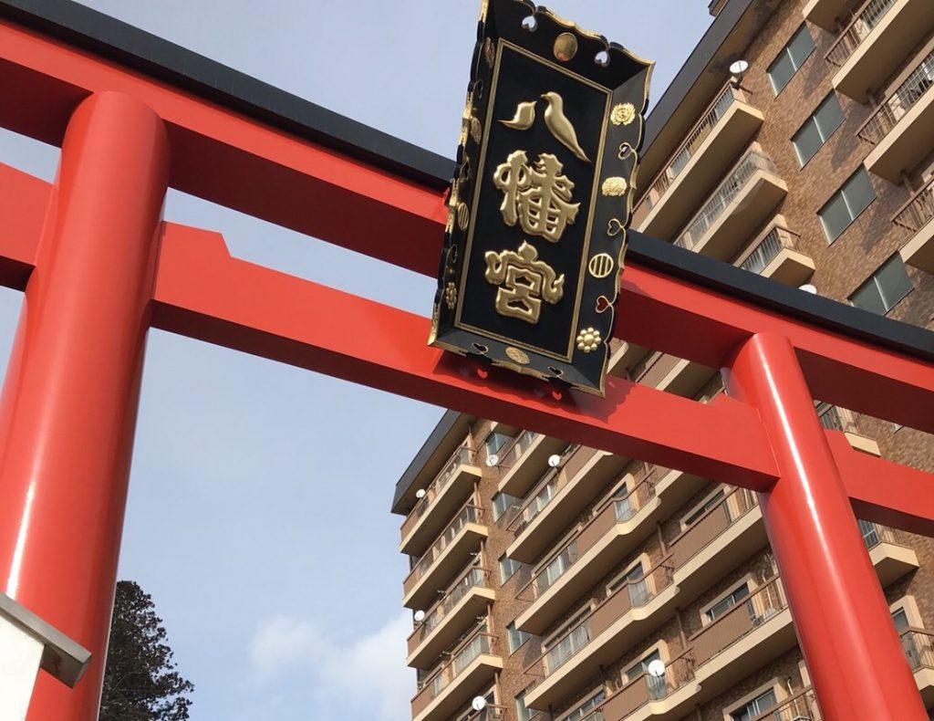 仙台、大崎八幡宮の写真