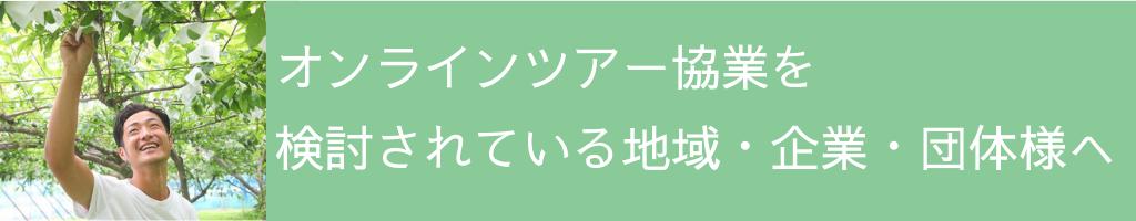 kyogyou