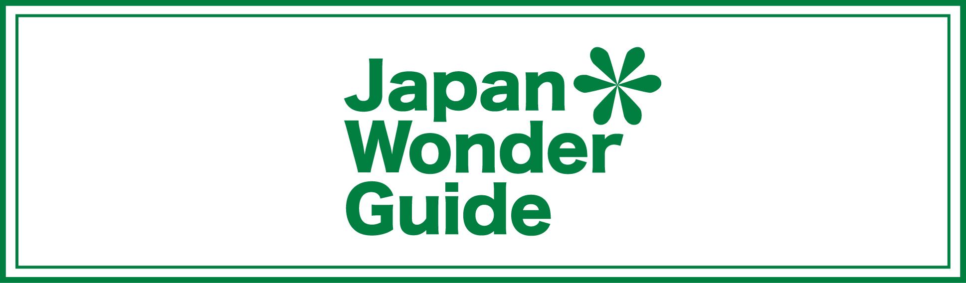 JapanWonderGuideバナー