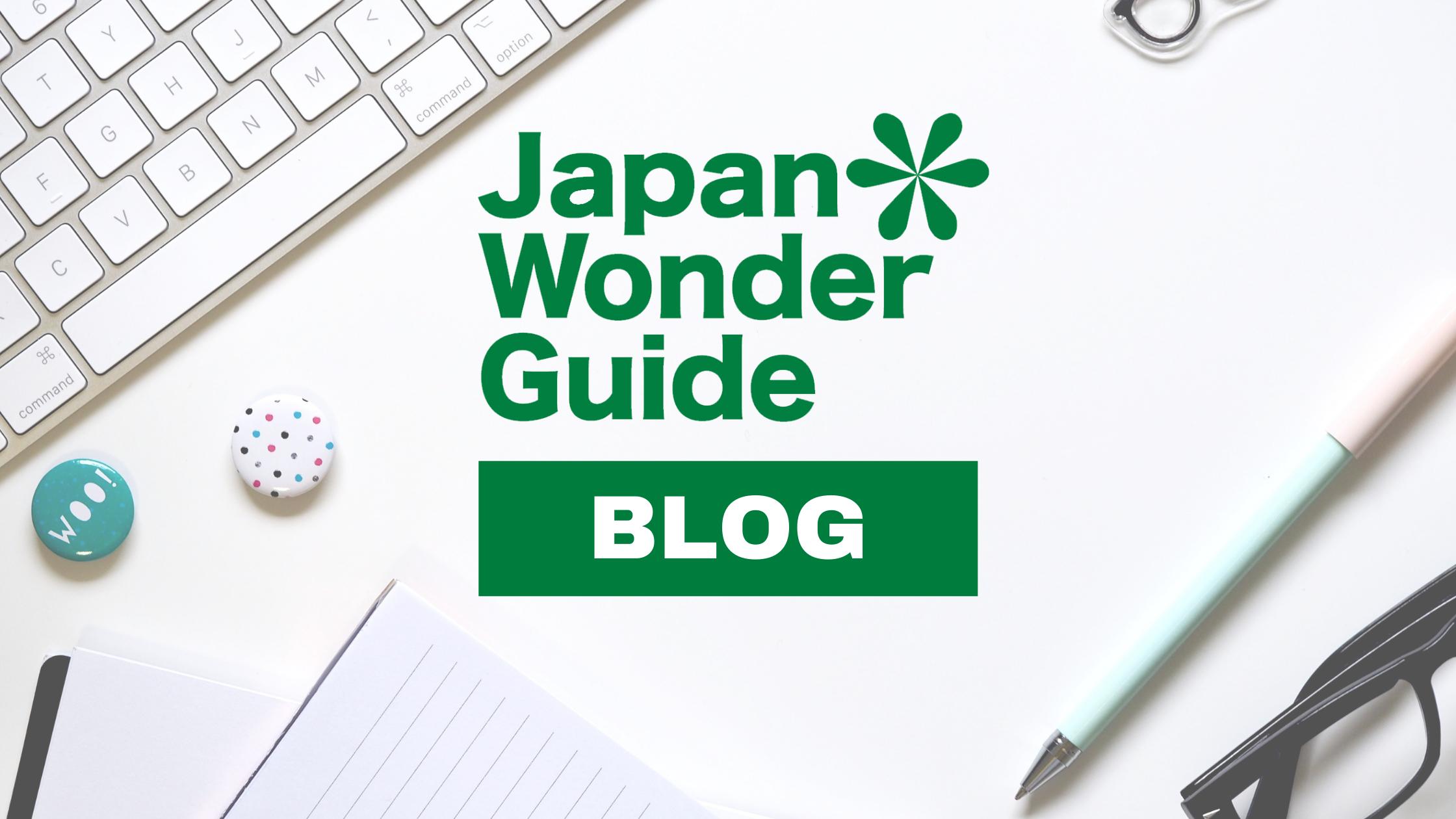 通訳ガイドブログ