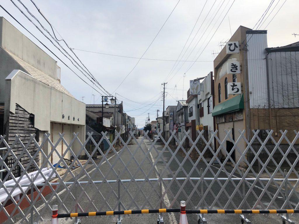 大野駅周辺の光景
