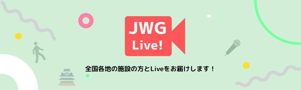 JWG Live!