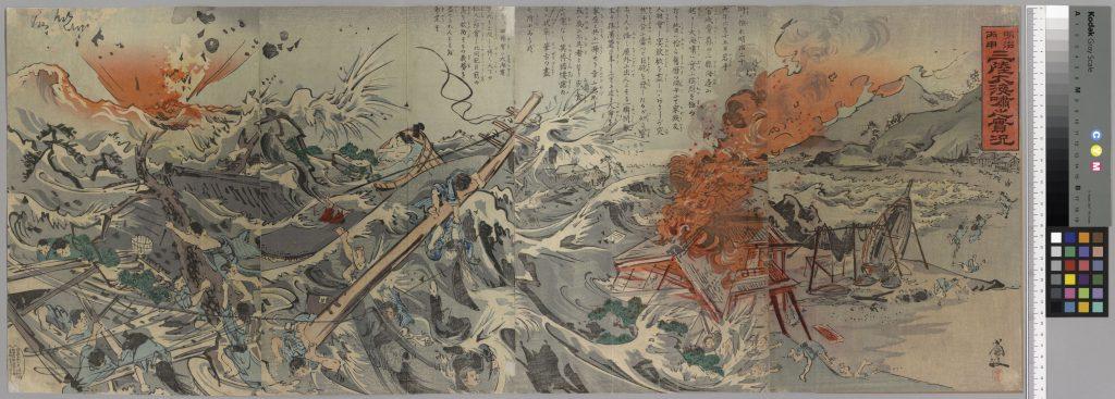 1896年に三陸沿岸部を襲った大津波