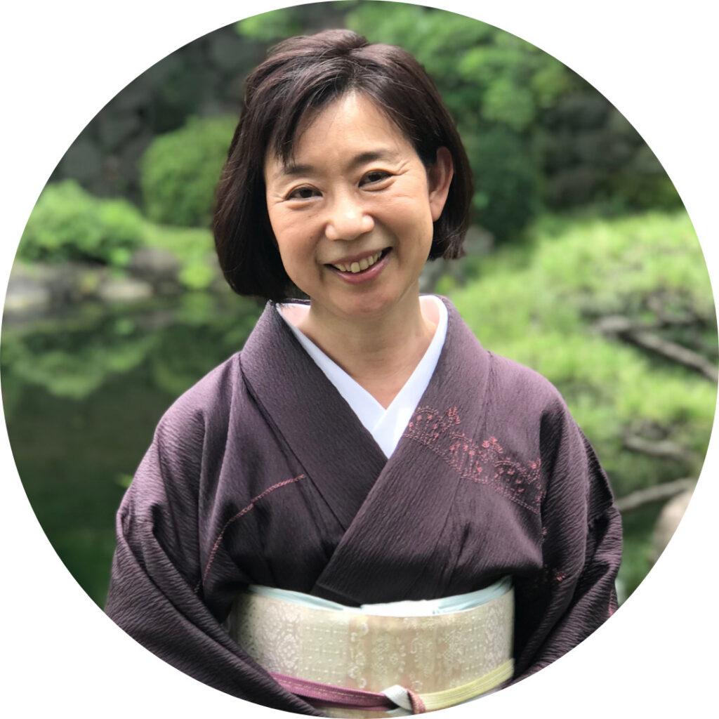 kaneko 丸